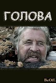 Golova Poster
