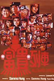 Foo gwai lip che (1986)