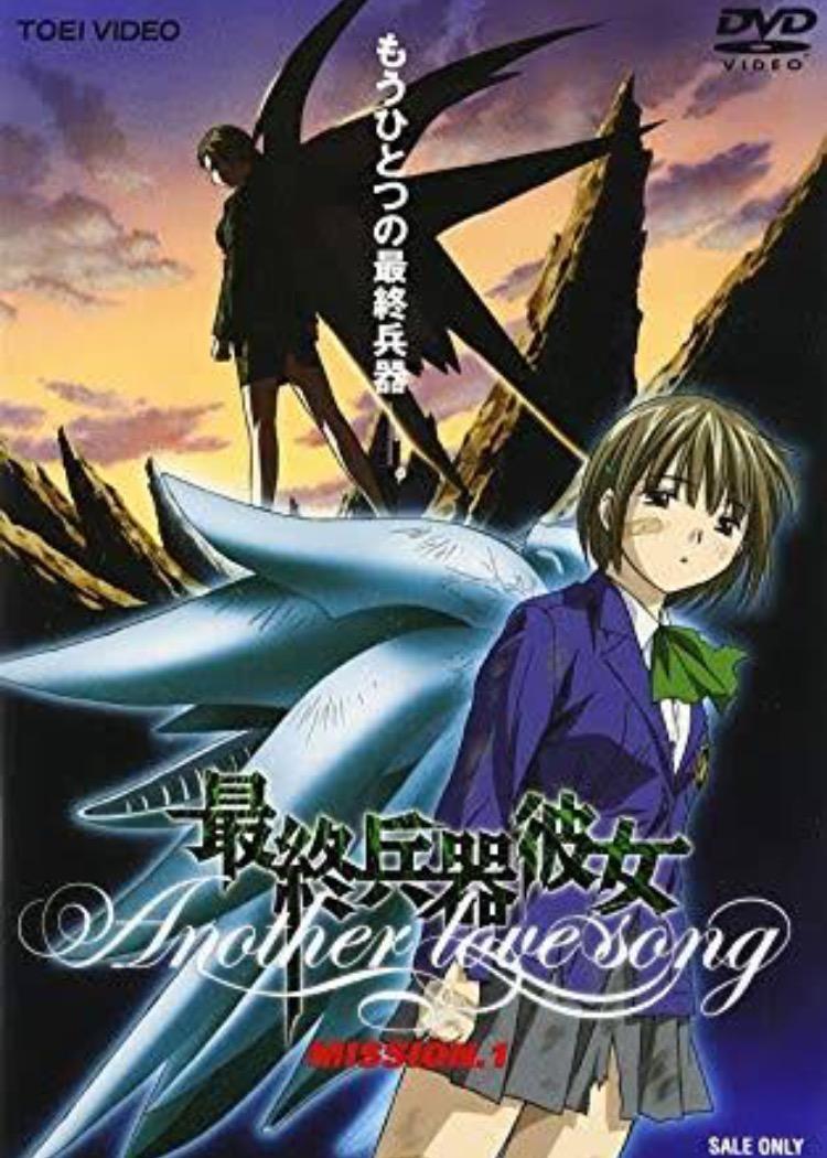 دانلود زیرنویس فارسی فیلم Saishû heiki kanojo: Another love song - Mission 1
