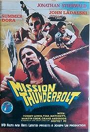 Mission Thunderbolt (1983) 720p