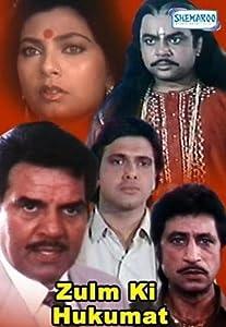 Zulm Ki Hukumat malayalam movie download