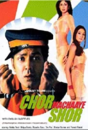 Chor Machaaye Shor (2002) Watch Full Movie Online thumbnail