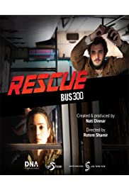 Rescue Bus 300