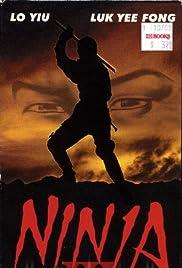Ninja death III Poster