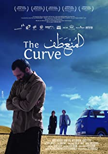 The Curve (2015)