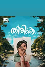 Thirike (2021) HDRip Malayalam Full Movie Watch Online Free