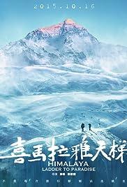 Ximalaya tianti Poster
