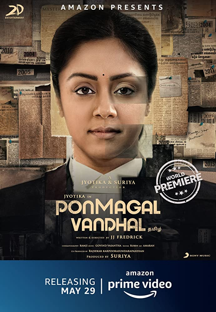 Ponmagal Vandhal (2020) Tamil HDRip 720p Esubs DL