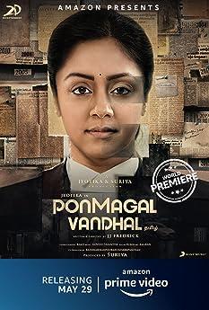Ponmagal Vandhal (2020)