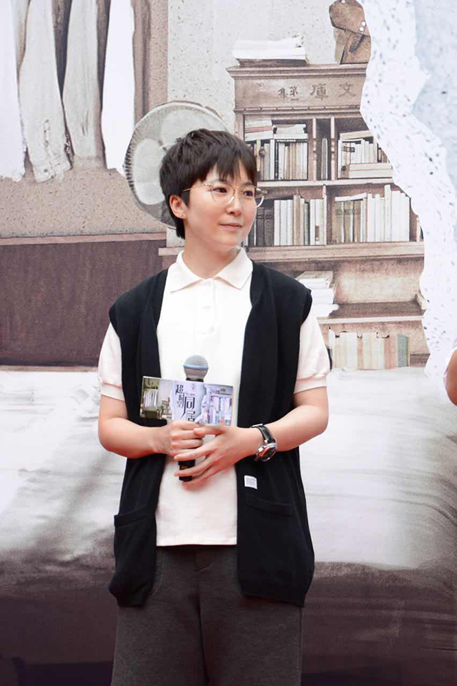 Lun Su at an event for Chao shi kong tong ju (2018)
