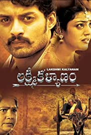 Lakshmi Kalyanam Poster