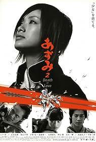 Yûma Ishigaki, Chiaki Kuriyama, Shun Oguri, and Aya Ueto in Azumi 2: Death or Love (2005)
