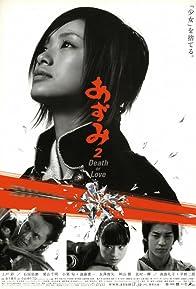 Primary photo for Azumi 2: Death or Love