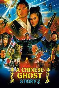 Sien lui yau wan III: Dou dou dou (1991)