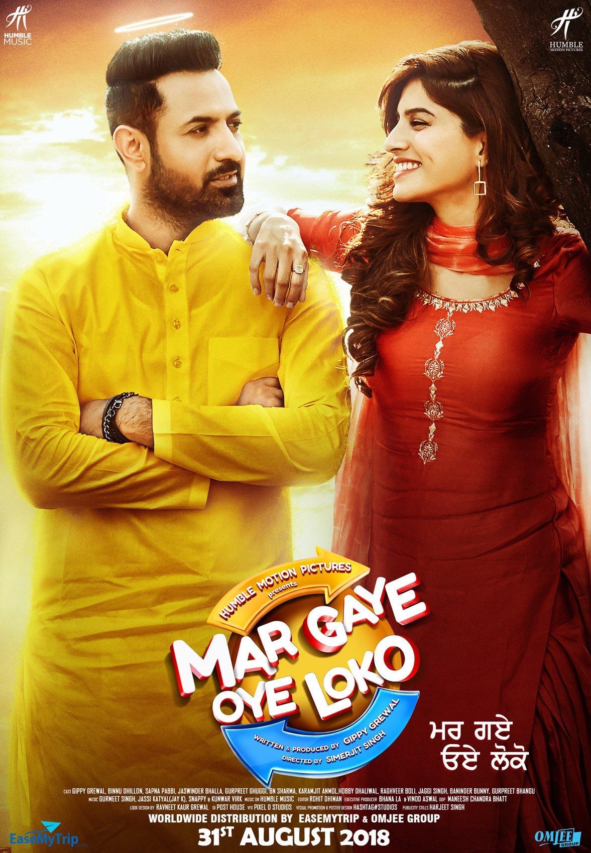 Mar Gaye Oye Loko 2018 Punjabi Full Movie 480p HDTVRip x264 370MB Download
