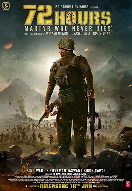 72 Hours: Martyr Who Never Died (2019) Hindi WEB-DL – 480P | 720P – x264 – 350MB | 950MB – Download