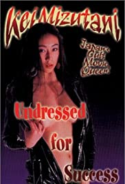 Undressed for Success Poster