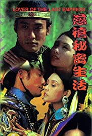 Lover of the Last Empress Poster