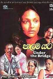 Download Palama Yata (1991) Movie
