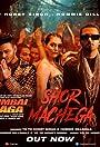 Yo Yo Honey Singh: Shor Machega