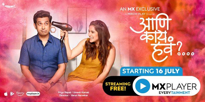 Aani Kay Hava (2019) MX Original Series S01 Marathi EP (01-06) 720p WEB_HD