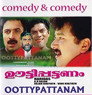 Siddique Ootty Pattanam Movie