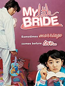 My Little Brideจับยัยตัวจุ้นมาแต่งงาน