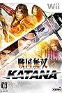 Samurai Warriors: Katana (2007) Poster