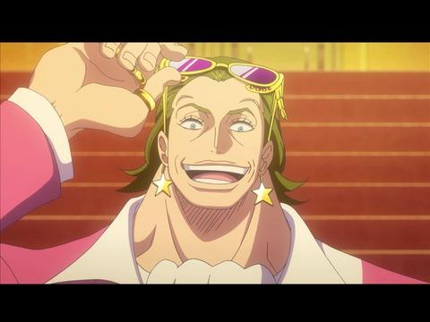 One Piece Film: Gold full movie free download