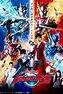 Ultraman R/B (2018) Poster