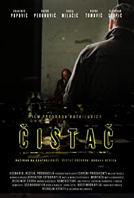 Primary photo for Cistac