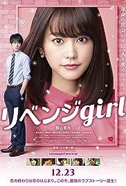 Revenge Girl Poster