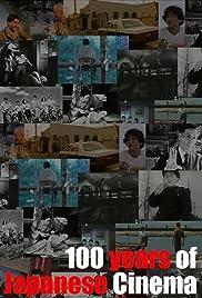 100 Years of Japanese Cinema Poster