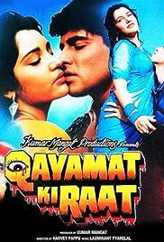 Qayamat Ki Raat Poster