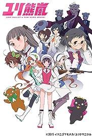 Yuri Kuma Arashi Poster