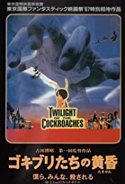 Twilight of the Cockroaches Poster