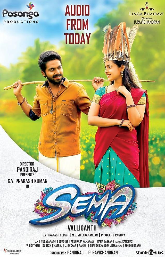 Semma(2018)
