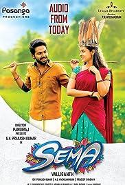 Moviesda 2019 tamil movies download