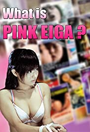 What is Pink Eiga? Poster