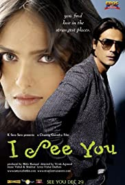 I See You (2006) Full Movie Watch Online Download thumbnail