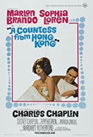 Marlon Brando and Sophia Loren in A Countess from Hong Kong (1967)