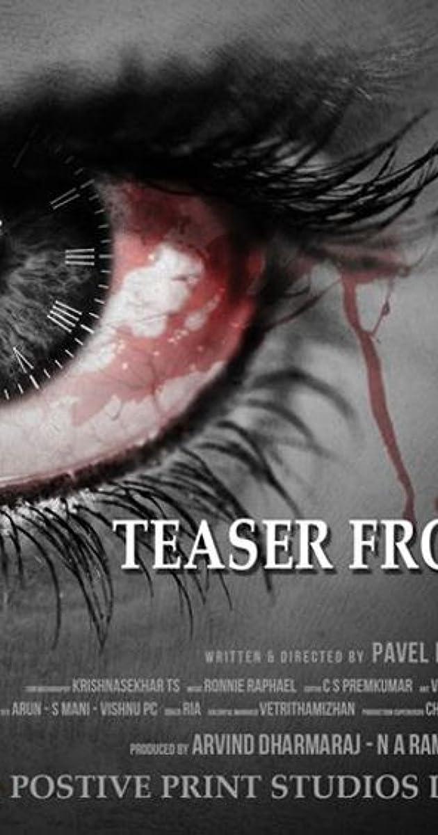 V1 Murder Case Torrent Download