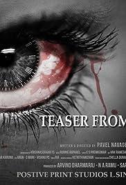 V1 Murder Case (2019) Tamil TRUE WEB-DL | HEVC 200MB | 480p & 720p | GDrive | Bsub