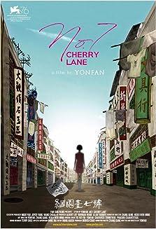 No. 7 Cherry Lane (2019)