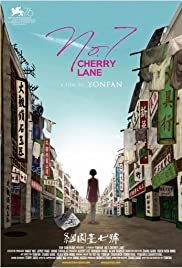 Image result for No.7 Cherry Lane Movie poster