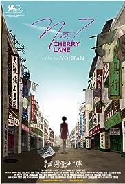 No.7 Cherry Lane(2019) Poster - Movie Forum, Cast, Reviews