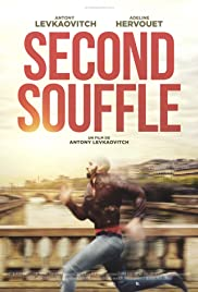 Second Souffle Poster