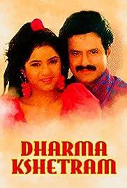 Dharma Kshetram Poster