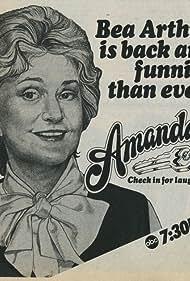Bea Arthur in Amanda's (1983)