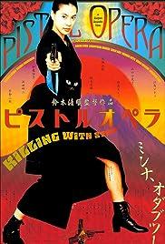 Pisutoru opera(2001) Poster - Movie Forum, Cast, Reviews